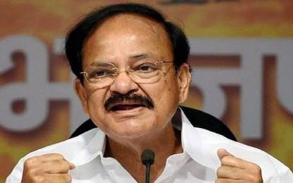 Why did CM Chandrababu Naidu not meet with Venkaiah?