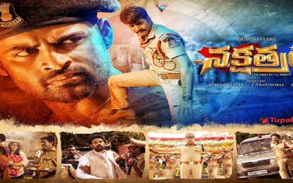 Movie Rivew Nakshatram