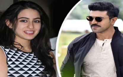 Ram Charan to launch Hero's Daughter