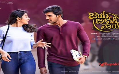 Movie Review: Jaya Janaki Nayaka