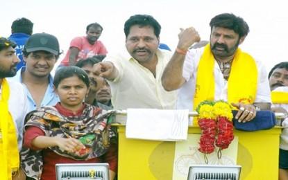 Balakrishna's funny speech in Nandyal