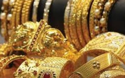 Banks pay IGST of 3% on gold imports, but may apply for ITC: CBEC