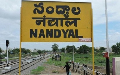 Rs 1500 crore bet on the result of the election of Nandyal