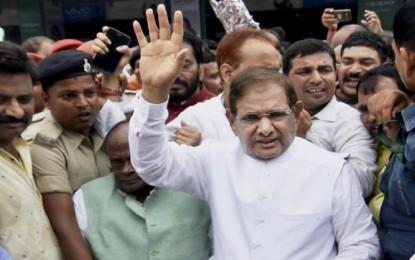 Sharad Yadav eliminated as Rajya Sabha JD (U) leader, RCP Singh to replace him