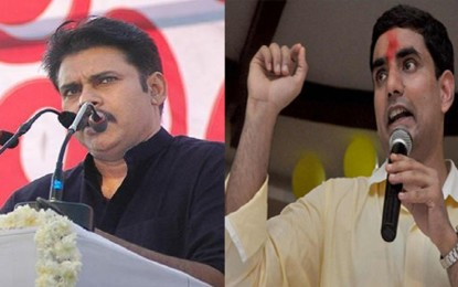 TDP-BJP-Jana Sena Alliance in 2019: Lokesh