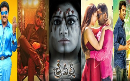 Disaster weekend at the Telugu box office