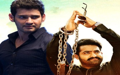 Mahesh Babu vs. NTR: It's the 4th time!