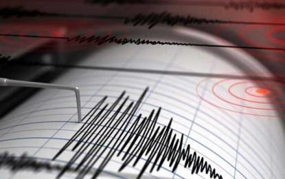 4.5 magnitude earthquake recorded in California