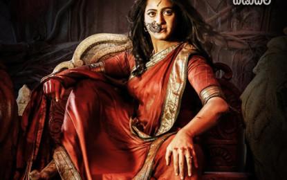 Anushka As Bhagamathie