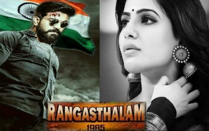 Samantha Disappointed With Rangasthalam Teaser?
