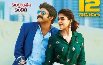 Jai Simha Special Shows for 5 Days
