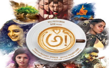 Nani's 'Awe' on Feb 16th