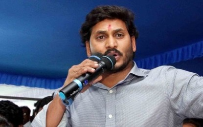 One More Bad Promise By YS Jagan!