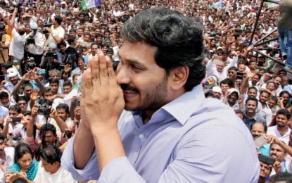 YSR Congress proposes sub-plan for Muslims if it assumes power in AP