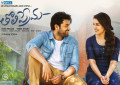 Tholiprema collections