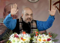 Amit Shah guarantees end of corruption