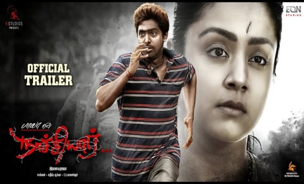 Naachiyaar Review: A Superhuman Cop Out To Score Brownie Points