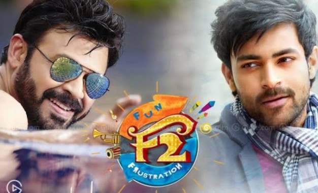 F2 Movie Review Public Talk and Rating in Telugu