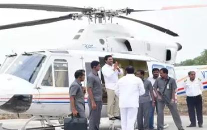 Ys Jagan Anantapur Tour: Protocol Issue Between Minister Shankar Narayana And Mla Pedda Reddy?