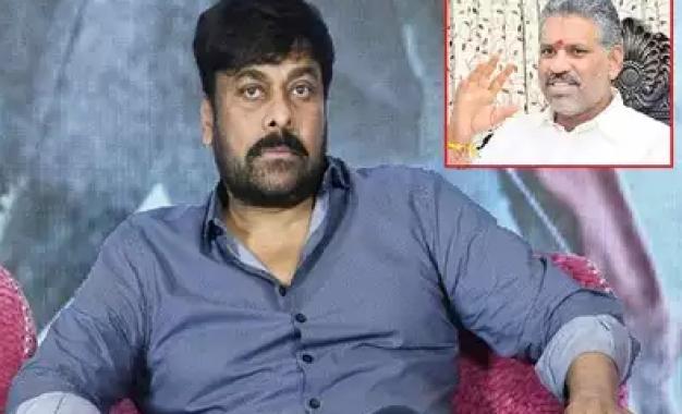 Ysrcp Mla Chevireddy Bhaskar Reddy Gives Clarity About Social Media Post On Megastar Chiranjeevi