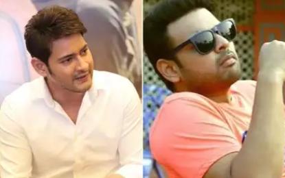 Super Star Mahesh Babu Praises Naresh Son Nawin Vijay Krishna For His Upcoming Film