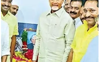 Tdp Leader Chandrababu Naidu Sensational Comments On Nellore Ysrcp Mlas