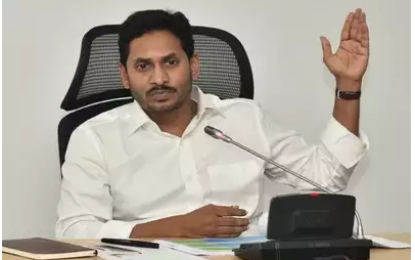 Ex Minister Nara Lokesh Fires On Ap Cm Ys Jagan On Ap Capital Amaravati Issue
