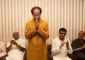 Maharashtra Portfolios: Shiv Sena Gets Home Ministry, Ncp Gets Finance, Revenue Goes To Congress