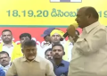 Ex Mp Jc Diwakar Reddy Sensational Comments On Chandrababu And Police